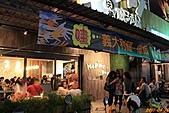 100-04-15 初訪happy Day魔法屋餐館:照片 327.jp