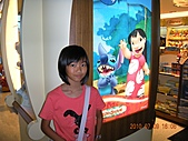 99-07-09 沖繩琉球Okinawa四天之旅(第二次出國) :照片 507.jp