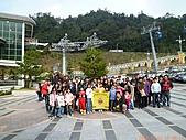 99-12-25 九族文化村一日遊:P1030220.jpg