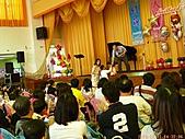 99-12-11 茱莉亞外語聖誕party:P1010551.jpg