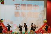 103-06-16 高雄巿五福國中第44屆畢業典禮:IMG_5471.jpg