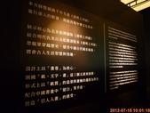 101-07-15 觀賞「會動的清明上河圖」:P1000428.jpg