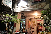 100-04-17 初訪BIG MA MA義大利麵餐廳:IMG_4858.jpg