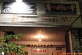 100-04-17 初訪BIG MA MA義大利麵餐廳:IMG_4860.jpg