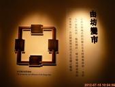 101-07-15 觀賞「會動的清明上河圖」:P1000431.jpg