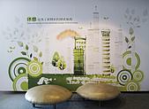 台北探索館:IMG_1528-800.jpg