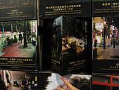 台北探索館:IMG_1533-800.jpg