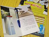 台北探索館:IMG_1565-800.jpg