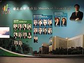 台北探索館:IMG_1547-800.jpg
