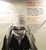 台北探索館:IMG_1554-800.jpg