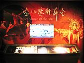 台北探索館:IMG_1517-800.jpg