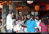 2009-04-11南庄老街.好望角:DSC_6985.jpg