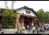 2009-04-11南庄老街.好望角:DSC_6980.jpg