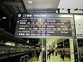 2008 大內宿,奧之細道,松島,東京:IMG_0562.jpg