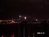 2008 台北101跨年煙火:PICT0021.JPG