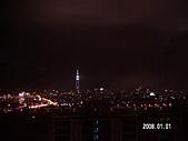 2008 台北101跨年煙火:PICT0023.JPG