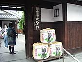 2007 四國, 神戶, 姬路城:PICT0021.JPG
