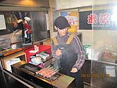 2008 大內宿,奧之細道,松島,東京:IMG_0199.jpg