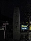 2008 大內宿,奧之細道,松島,東京:IMG_0376.jpg