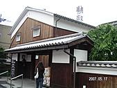 2007 四國, 神戶, 姬路城:PICT0022.JPG