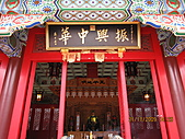 2009 再來一次的高雄 + 台南自由行. :picture 132.jpg