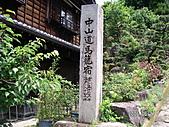 2006 立山黑部,合掌村,馬籠宿:PICT0014.JPG