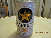 2008 大內宿,奧之細道,松島,東京:IMG_0580.jpg