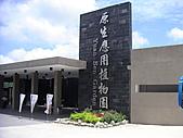 2005 花東小旅行:PICT0019.JPG
