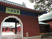 2009 再來一次的高雄 + 台南自由行. :picture 137.jpg
