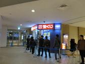 2013 東京漫遊. :照片 058.jpg