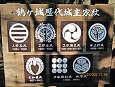 2008 大內宿,奧之細道,松島,東京:IMG_0185.jpg