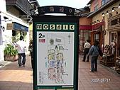2007 四國, 神戶, 姬路城:PICT0030.JPG