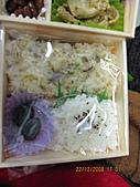 2008 大內宿,奧之細道,松島,東京:IMG_0559.jpg