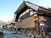 2008 大內宿,奧之細道,松島,東京:IMG_0120.jpg