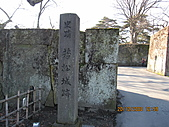 2008 大內宿,奧之細道,松島,東京:IMG_0186.jpg