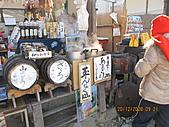 2008 大內宿,奧之細道,松島,東京:IMG_0123.jpg