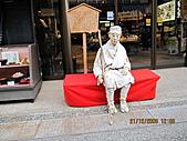 2008 大內宿,奧之細道,松島,東京:IMG_0280.jpg