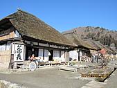 2008 大內宿,奧之細道,松島,東京:IMG_0125.jpg