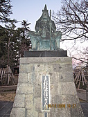 2008 大內宿,奧之細道,松島,東京:IMG_0197.jpg