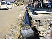 2008 大內宿,奧之細道,松島,東京:IMG_0136.jpg