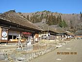 2008 大內宿,奧之細道,松島,東京:IMG_0140.jpg