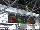 2009 高鐵小旅行 in 台南:IMG_0730.jpg