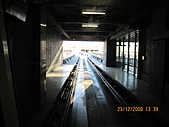 2008 大內宿,奧之細道,松島,東京:IMG_0680.jpg