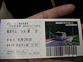 2006 立山黑部,合掌村,馬籠宿:PICT0068.JPG