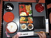 2008 大內宿,奧之細道,松島,東京:IMG_0480.jpg