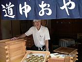 2006 立山黑部,合掌村,馬籠宿:PICT0050.JPG