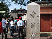 2009 高鐵小旅行 in 台南:IMG_0760.jpg