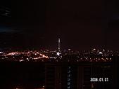 2008 台北101跨年煙火:PICT0001.JPG