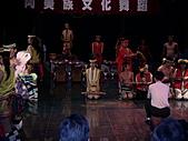 2005 花東小旅行:PICT0036.JPG