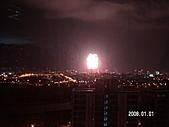 2008 台北101跨年煙火:PICT0003.JPG